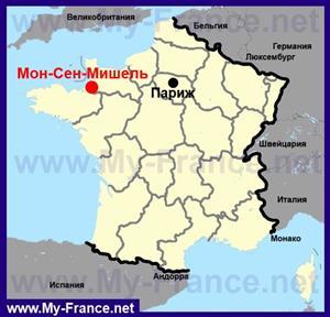 Мон-Сен-Мишель на карте Франции