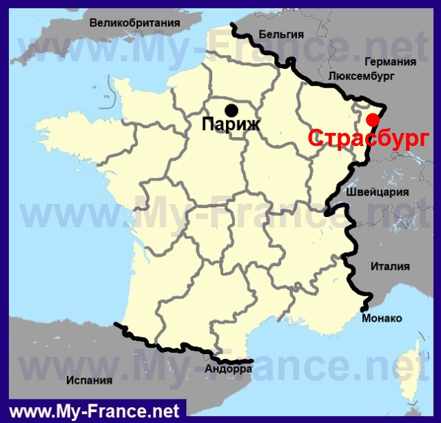 Страсбург на карте франции