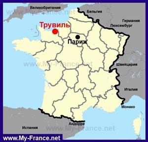 Трувиль на карте Франции
