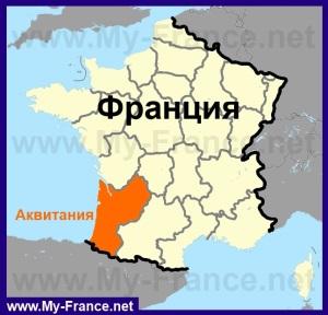 Аквитания на карте Франции