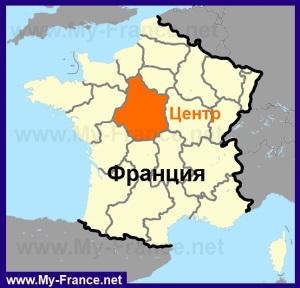 Центр на карте Франции