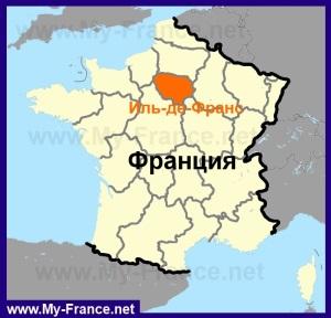 Иль-де-Франс на карте Франции
