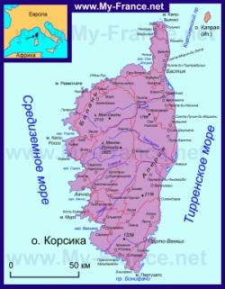 Карта острова Корсика на русском языке