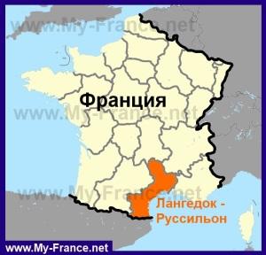Лангедок-Руссильон на карте Франции