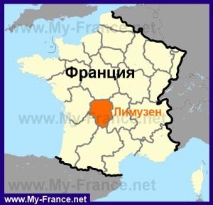 Лимузен на карте Франции