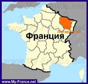 Лотарингия на карте Франции