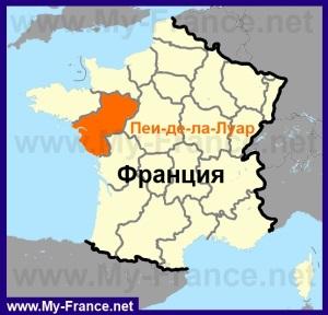 Пеи-де-ла-Луар на карте Франции