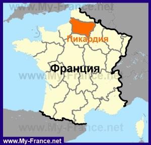 Пикардия на карте Франции