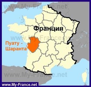 Пуату-Шаранта на карте Франции