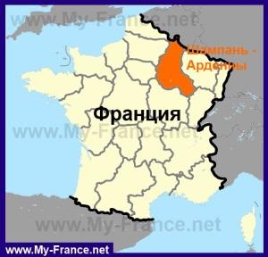 Шампань-Арденны на карте Франции