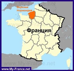 Верхняя Нормандия на карте Франции